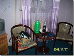 Sitting room in Flower Hotel, Sukhbaatar
