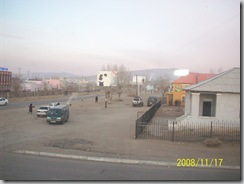 View from the single room in the hotel in Sukhbaatar